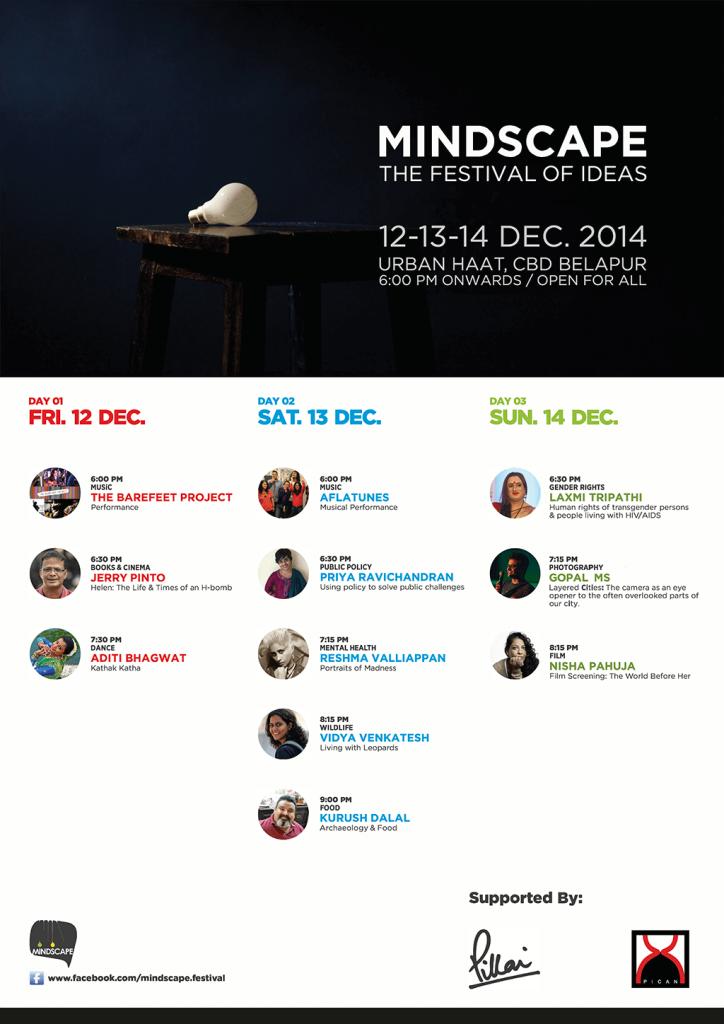 2014-mindscape-poster