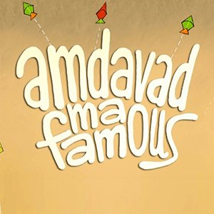 2019-th-amdavad