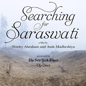 2019-th-saraswati