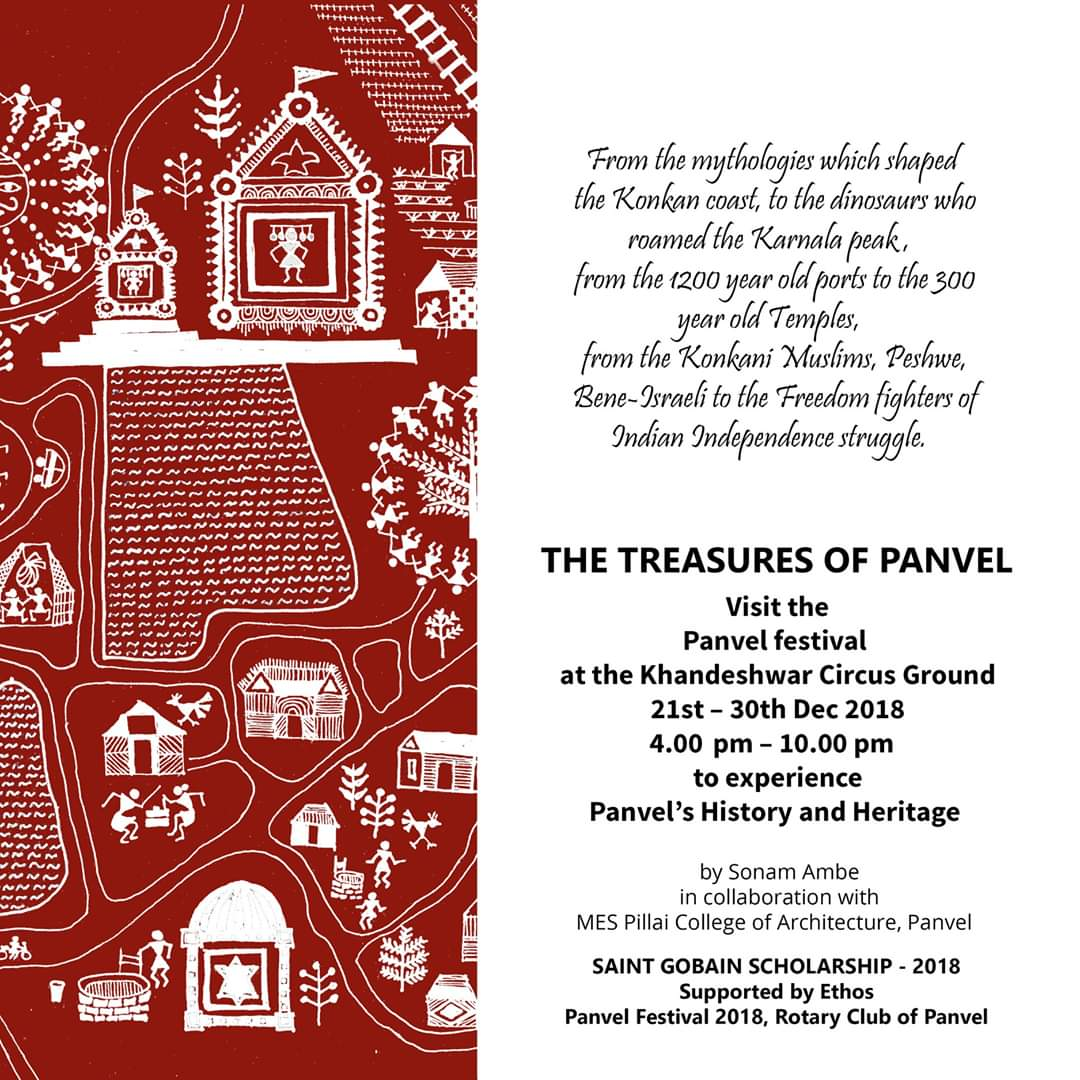 treasures-of-panvel